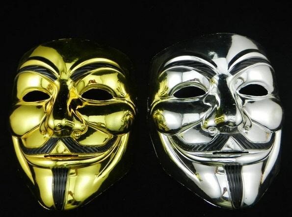 gameofmasks